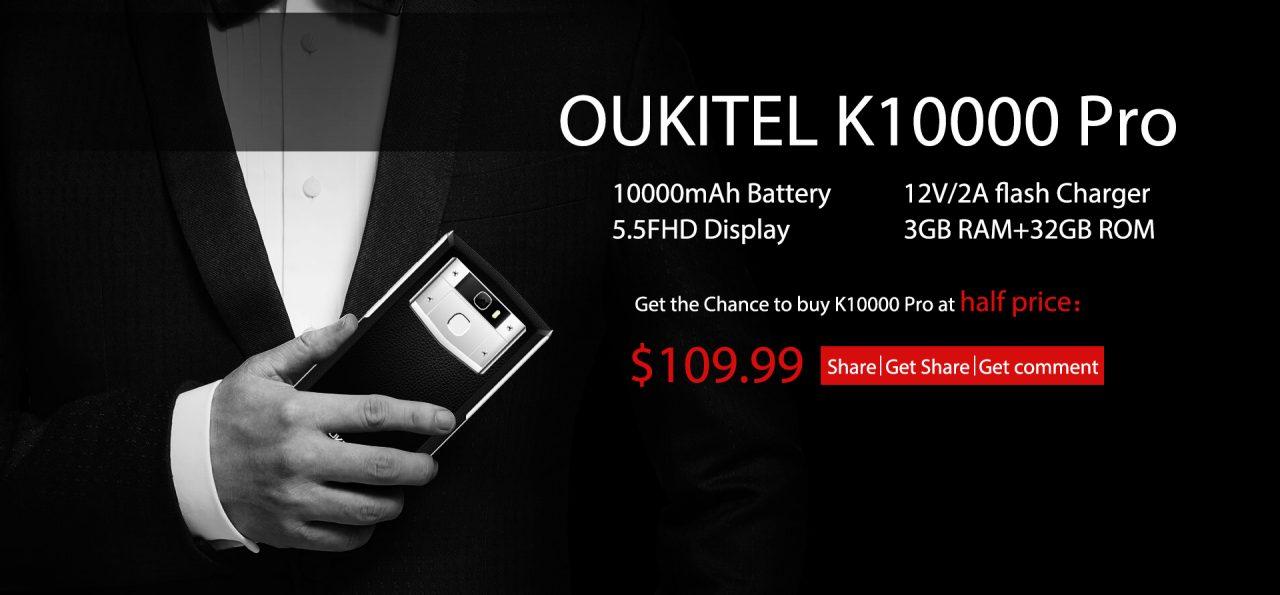 Oukitel si è inventata un quiz e due concorsi per il suo K10000 Pro