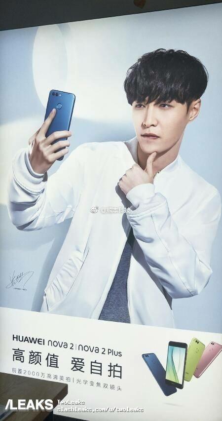 Huawei Nota 2 Plus (1)