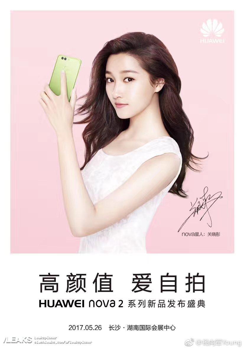 Huawei Nota 2 Plus (2)