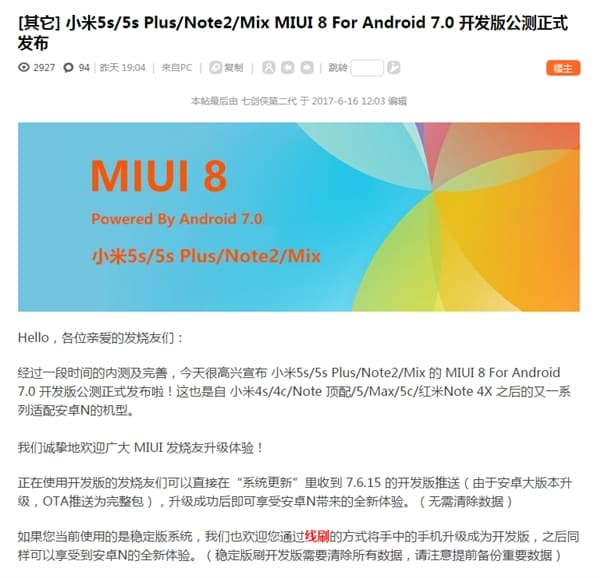 Android-Nougat-MIUI-8-Developer-Edition