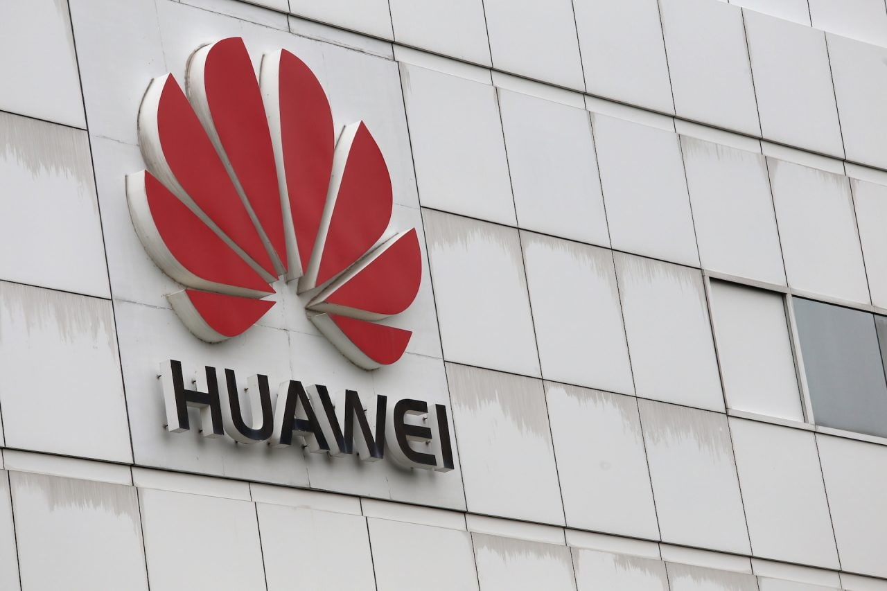 È da un po' che Huawei non lancia uno smartphone di fascia media? Presto potrebbe rifarsi con P Smart 2019
