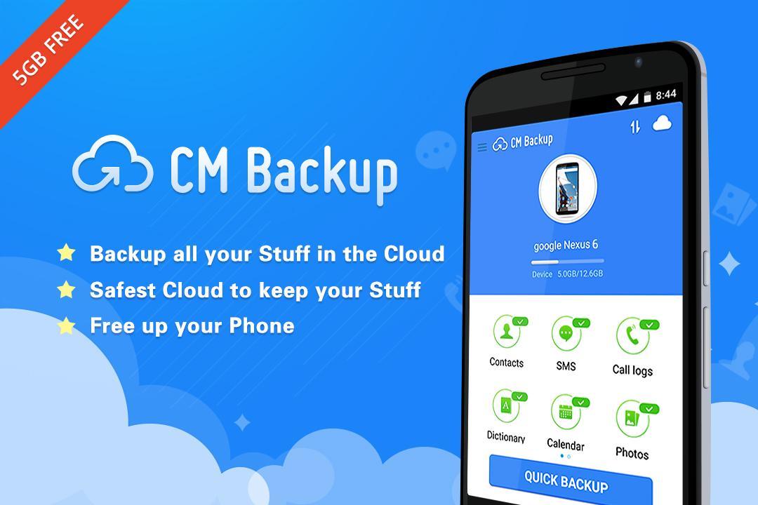 CM Backup chiuderà i battenti dal 1° ottobre 2017 e cancellerà tutti i dati degli utenti (foto)
