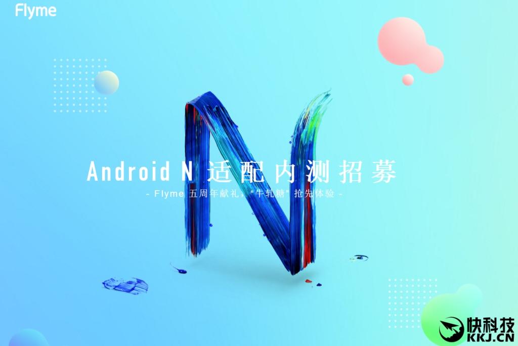 Meizu rilascia la Closed Beta della Flyme basata su Nougat, per Pro 6 e altri smartphone (foto)