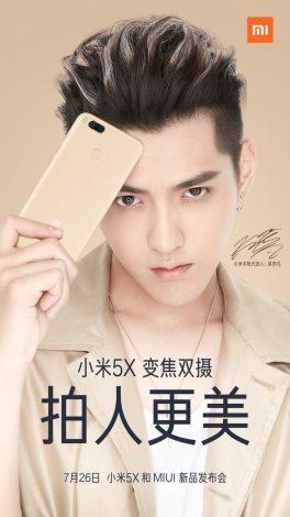 Doppio annuncio in casa Xiaomi: il 26 luglio verranno svelati ufficialmente MIUI 9 e Mi 5X (foto)