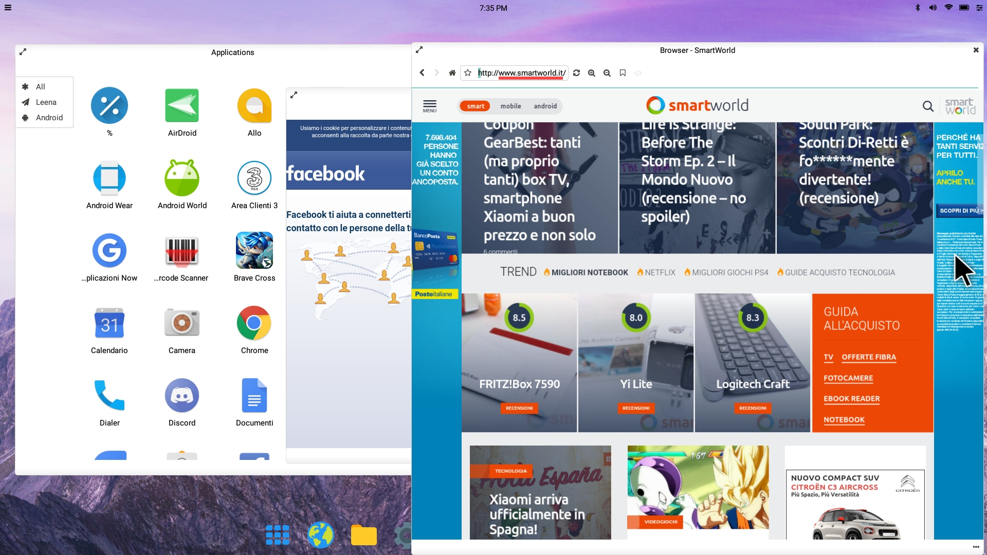 Leena Desktop UI (3)