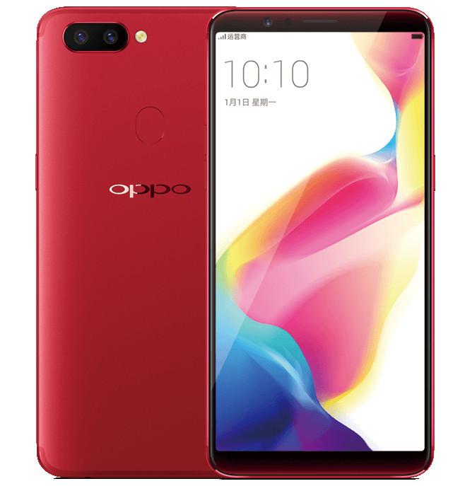 OPPO-R11s-2