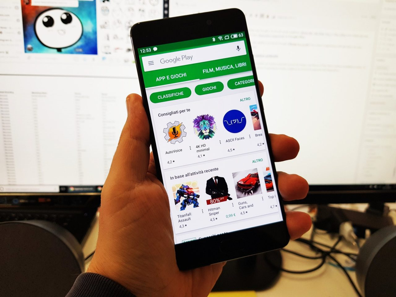 Google play services for meizu