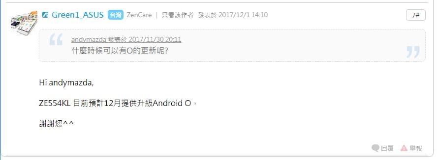 ASUS Aggiornamento ZenFone 4 Android Oreo