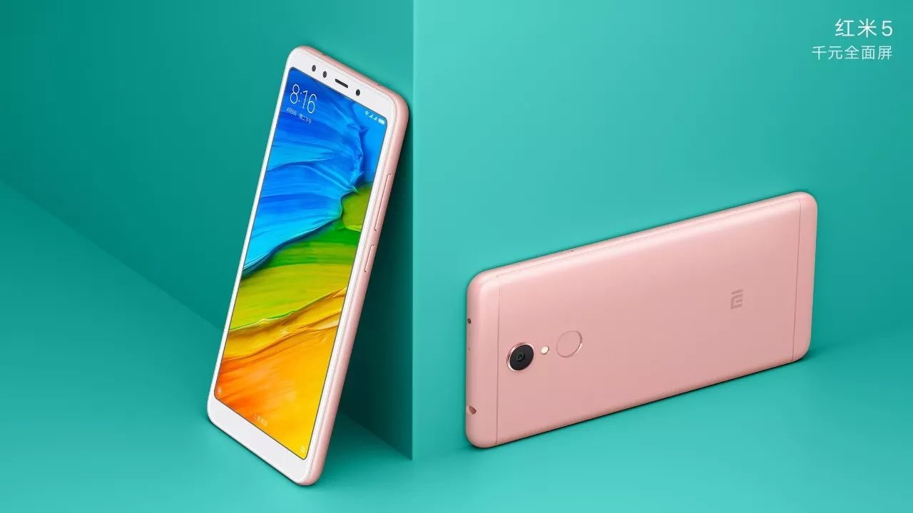 Xiaomi Redmi 5 Plus disponibile ufficialmente su Amazon Italia: prezzo intorno a 215€