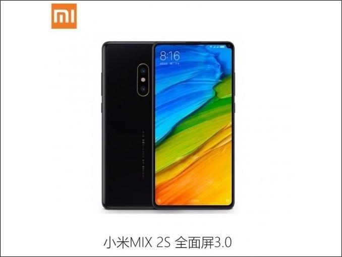 Xiaomi Mi MIX 2S esiste davvero e potrebbe essere il top di gamma full screen che stavate aspettando!