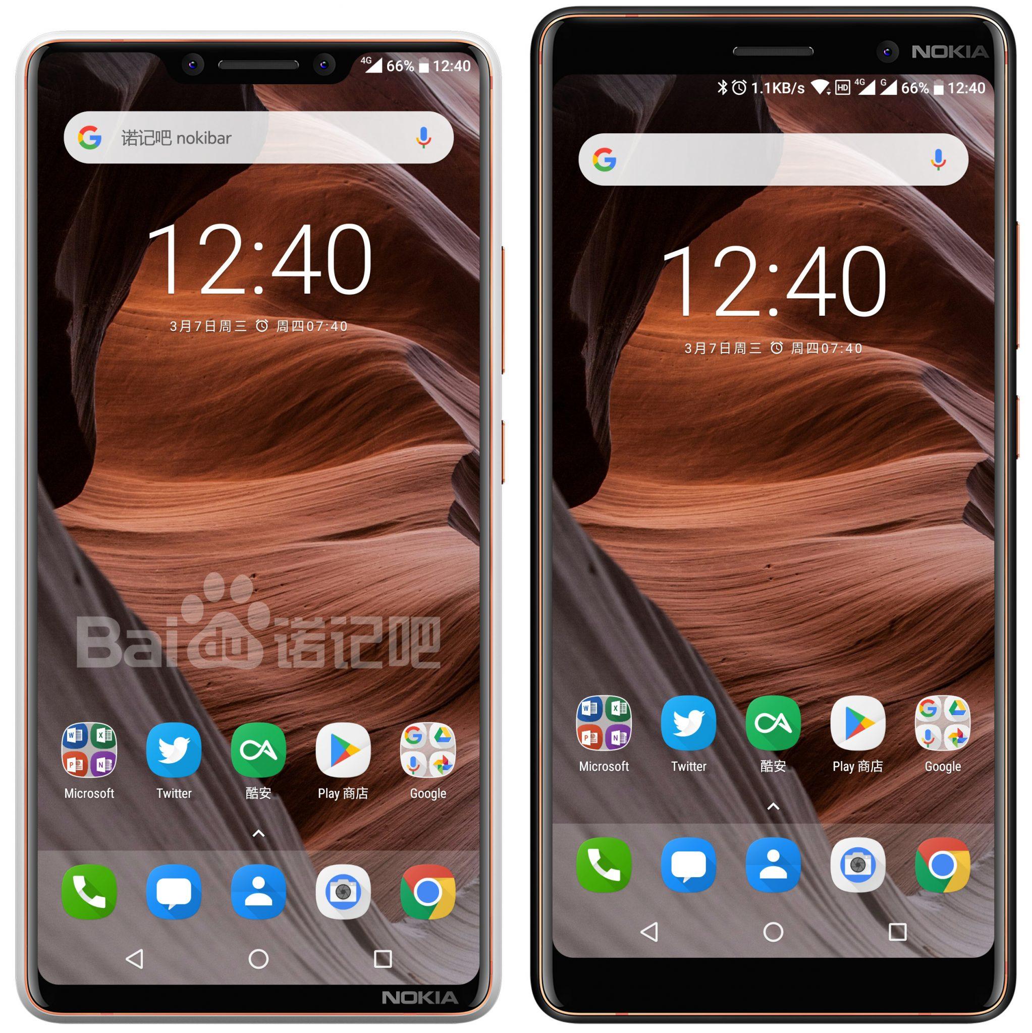 Nokia-9-2018-vs-Nokia-7-Plus