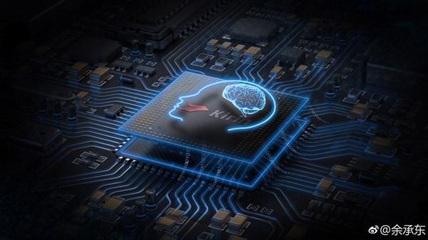 Nuovi dettagli su Kirin 670: prossimo SoC di Huawei con sei core, Mali G72 ed intelligenza artificiale