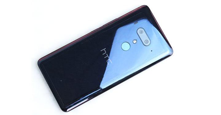 Mezza conferma da Taiwan: HTC U12+ arriverà a fine maggio-inizio giugno, troppo tardi forse? (foto)