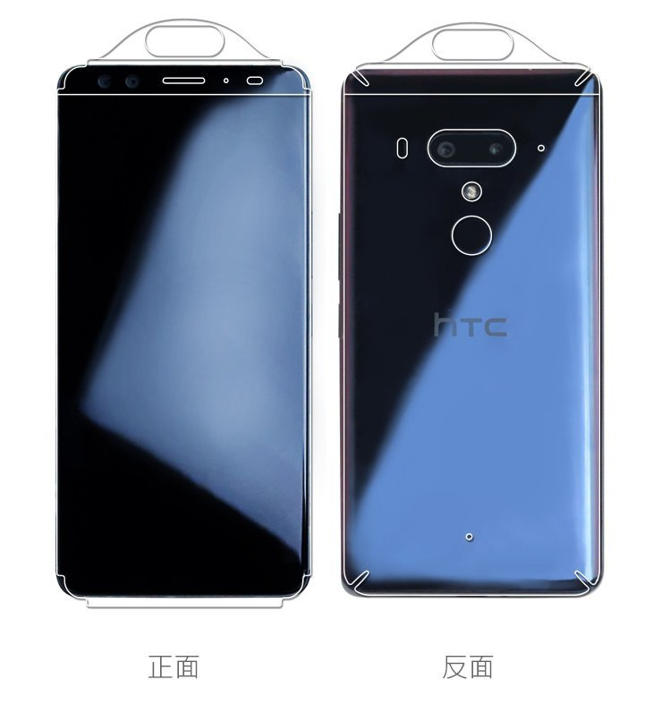 HTC u12plus-6