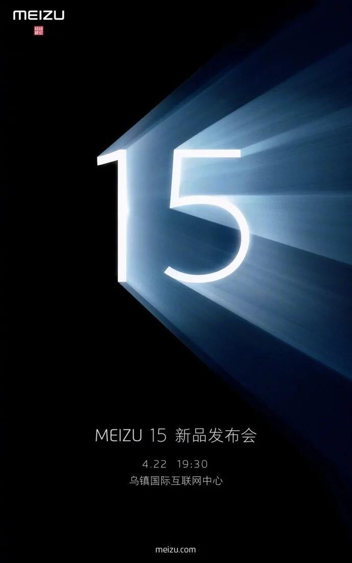 meizu-15-invito-presentazione