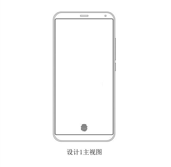 meizu-brevetto-lettore-impronte-sotto-display-01