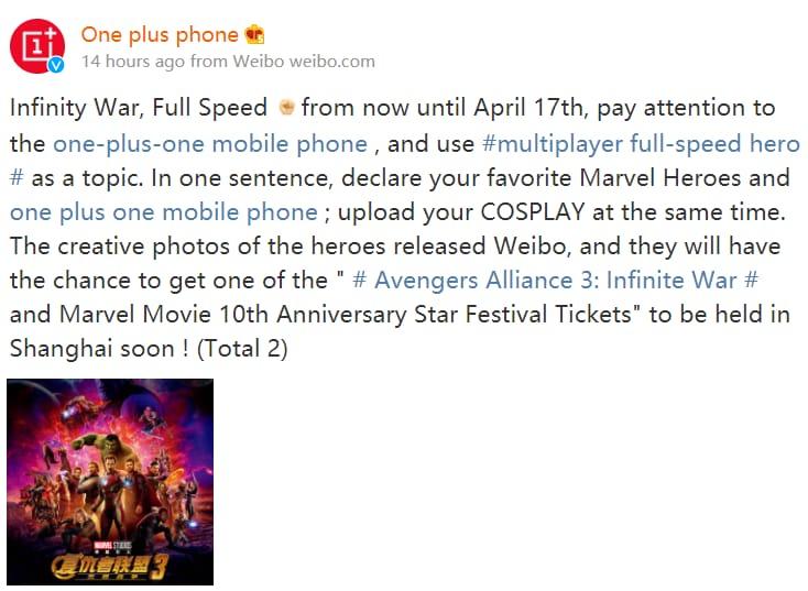 oneplus-avengers-poster-weibo