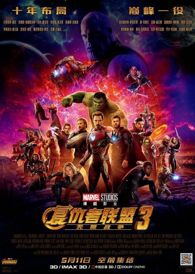 oneplus-avengers-poster