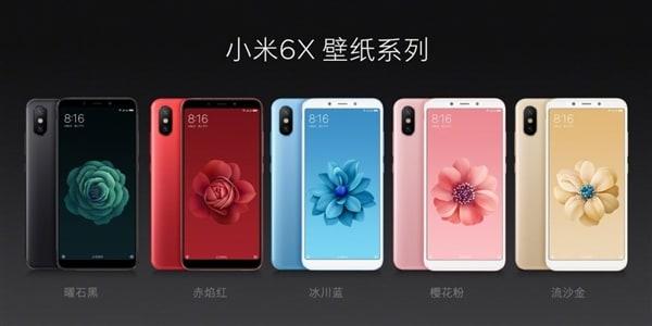 Il presidente di Xiaomi vuole aiutarvi ad ingannare l'attesa per Mi 6X con una galleria di sfondi floreali