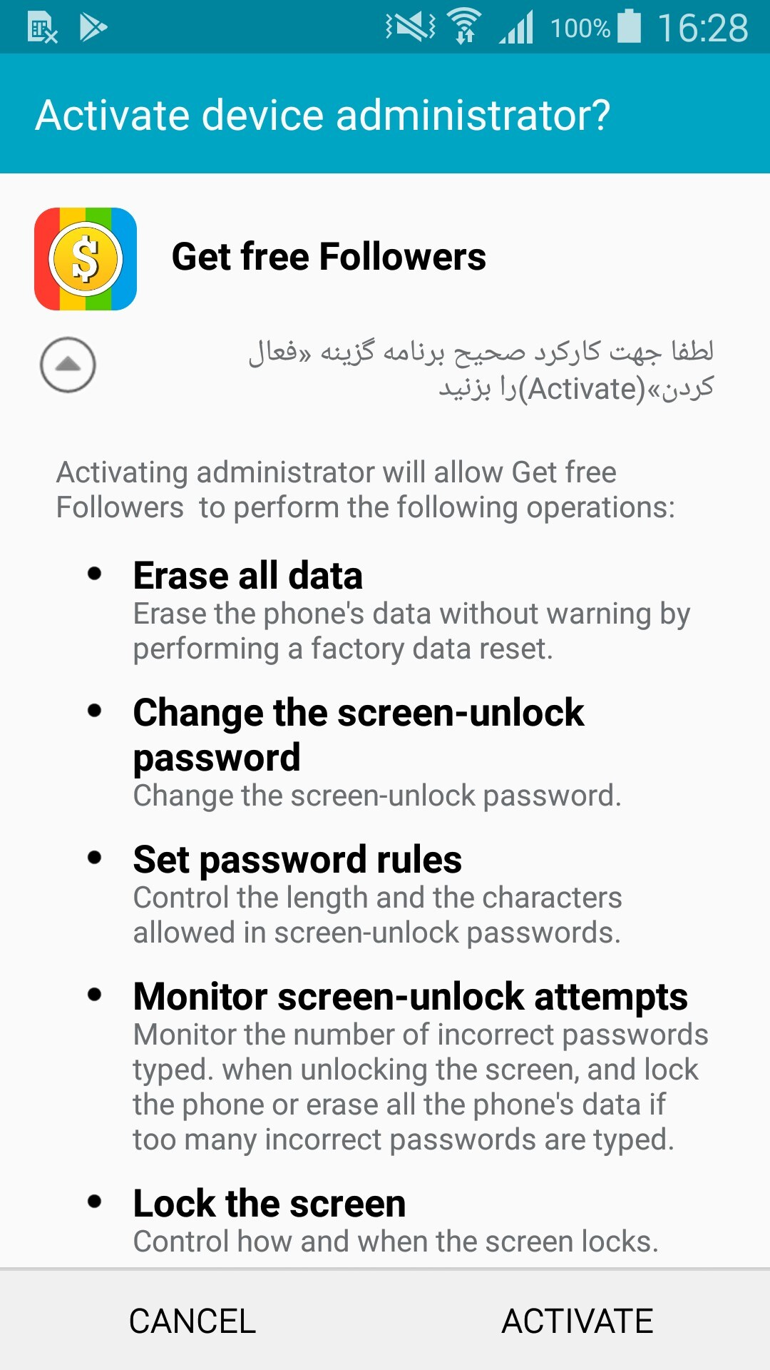 ESET_ HeroRat_AndroidMalware