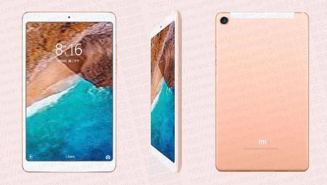 Xiaomi-MiPad-4-leak-render-1