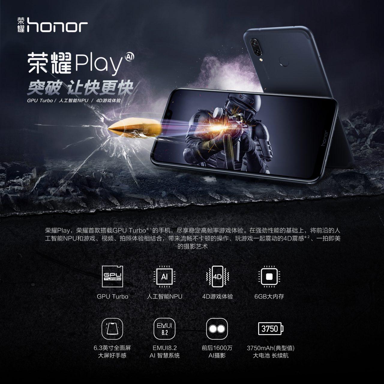 """Volete Honor Play e la sua GPU Turbo? A fine estate è previsto il suo lancio """"globale"""""""