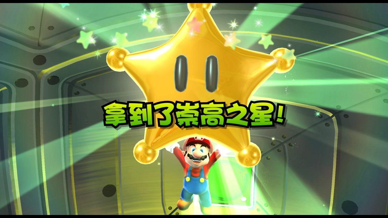 Date un'occhiata a Super Mario Galaxy in 1.080p su NVIDIA Shield TV (video)