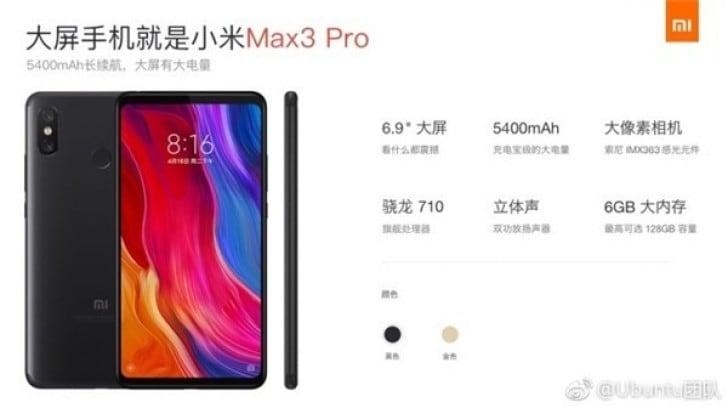 Xiaomi Mi Max 3 tanto imminente che per un momento appare sul sito ufficiale (foto)
