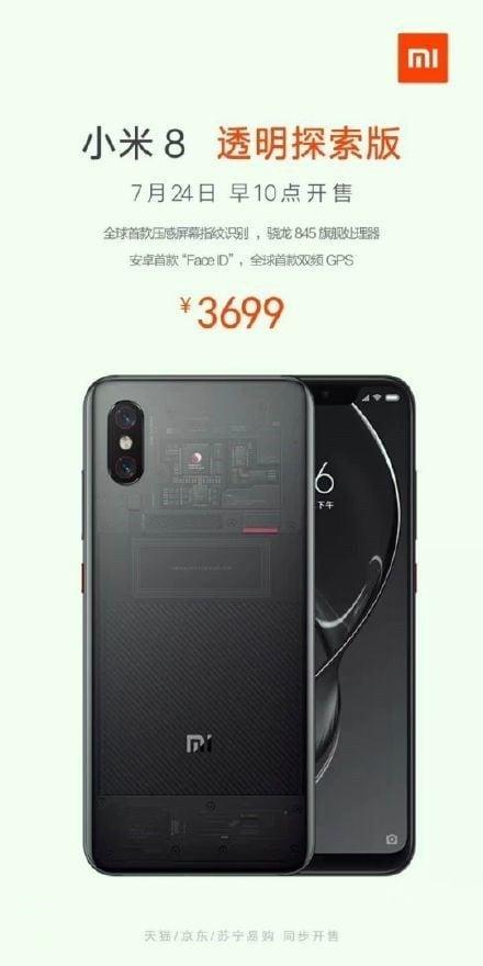 Xiaomi-Mi-8-Explorer-Edition-leak-data