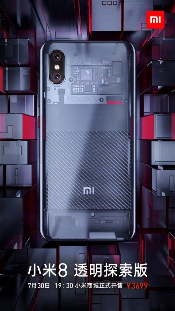 Xiaomi-Mi8-Explorer-Edition-inizio-vendite-cina