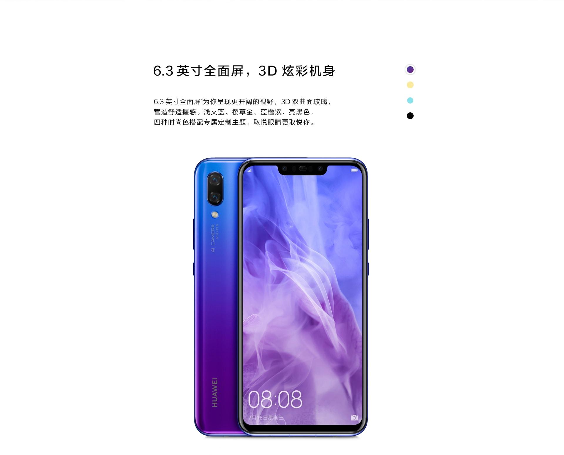 huawei-nova-3-render-dettagliati-02