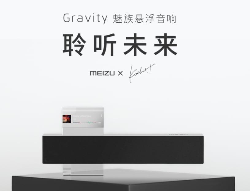 """Della serie """"meglio tardi che mai"""": lo speaker di Meizu sta finalmente arrivando (foto)"""