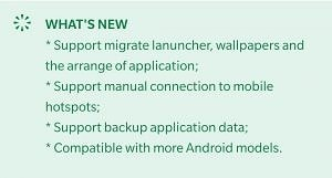 OnePlus-Switch-2.1-changelog-300×161