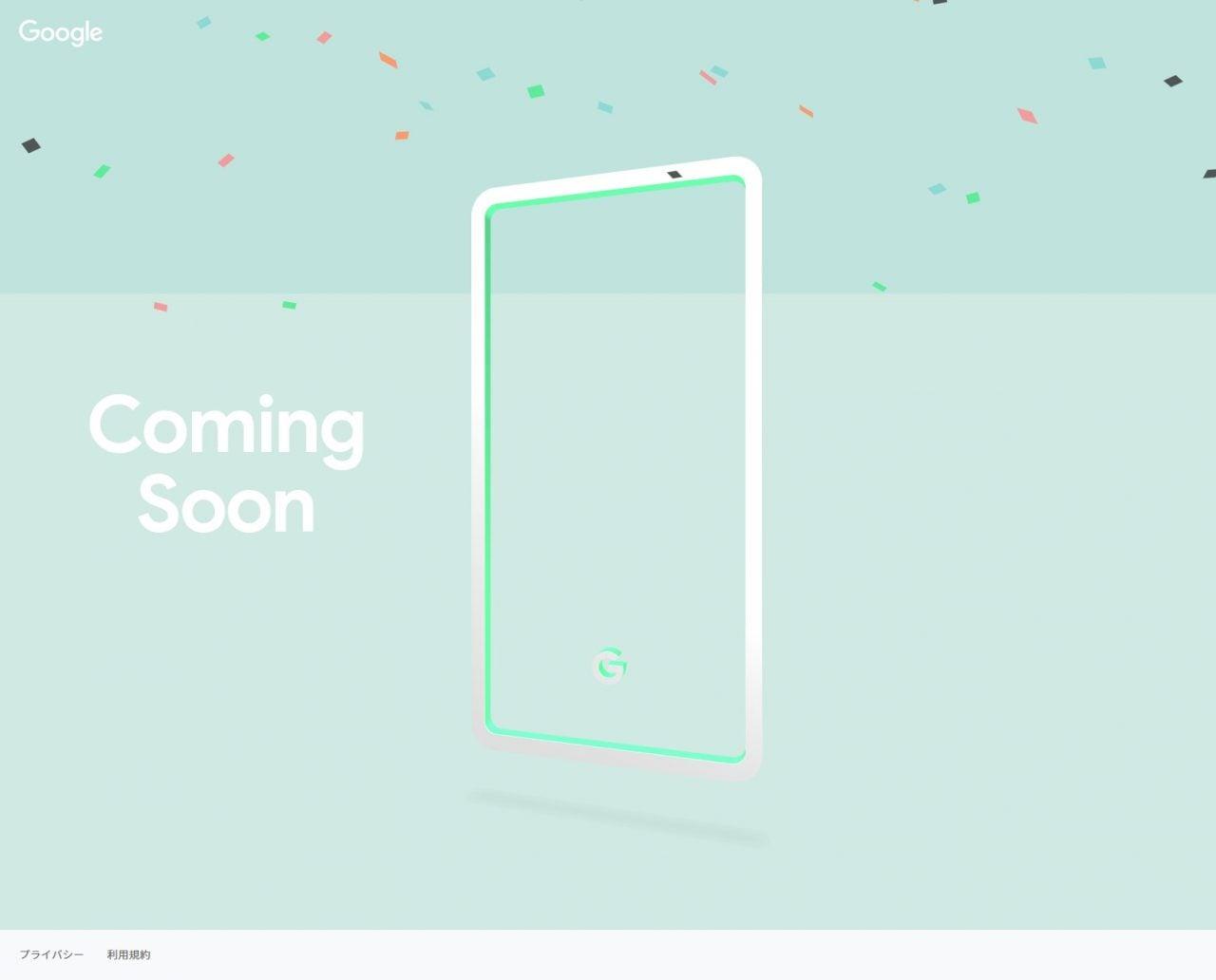 Questi dovrebbero essere i 3 colori dei Pixel 3 (aggiornato: ne spunta un quarto)