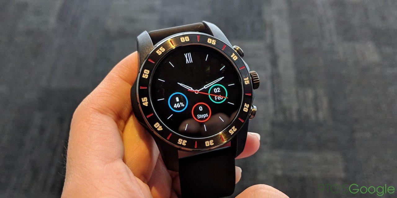 """Il """"trucco"""" più vecchio del mondo potrebbe velocizzare l'arrivo del nuovo Wear OS sul vostro smartwatch"""