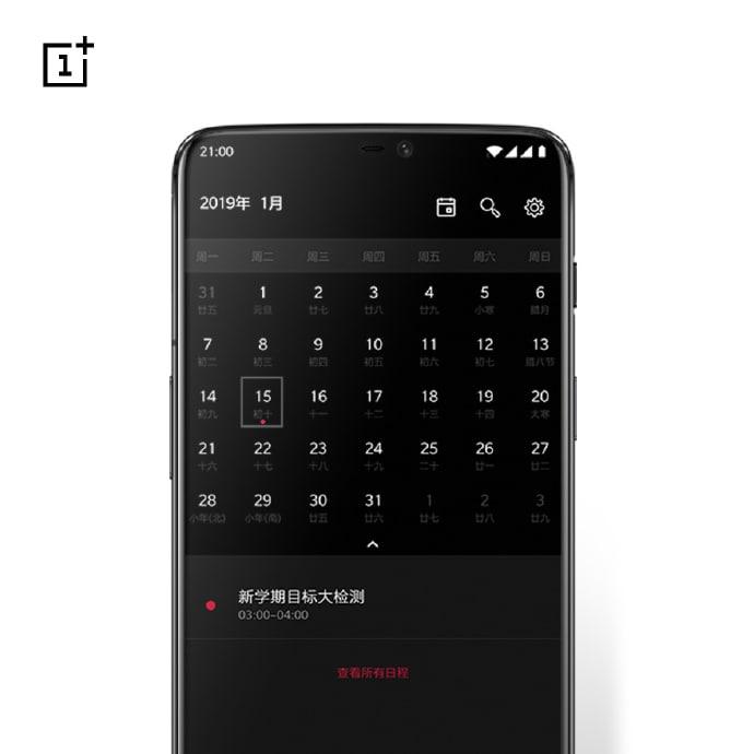 OnePlus fissa un giorno sul calendario: 15 gennaio 2019, svelata la data del primo smartphone 5G? (foto)