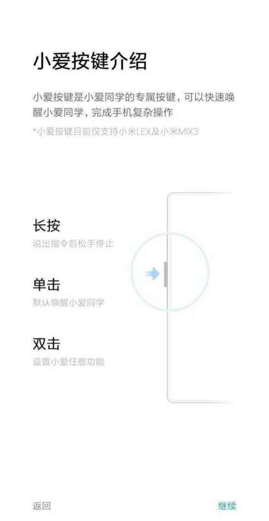 xiaomi-mix-3-ai-button-530×1024