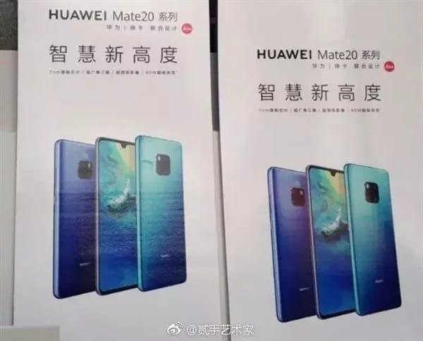 Un poster rivela nuovi interessanti dettagli su Huawei Mate 20 e Mate 20 Pro (foto)