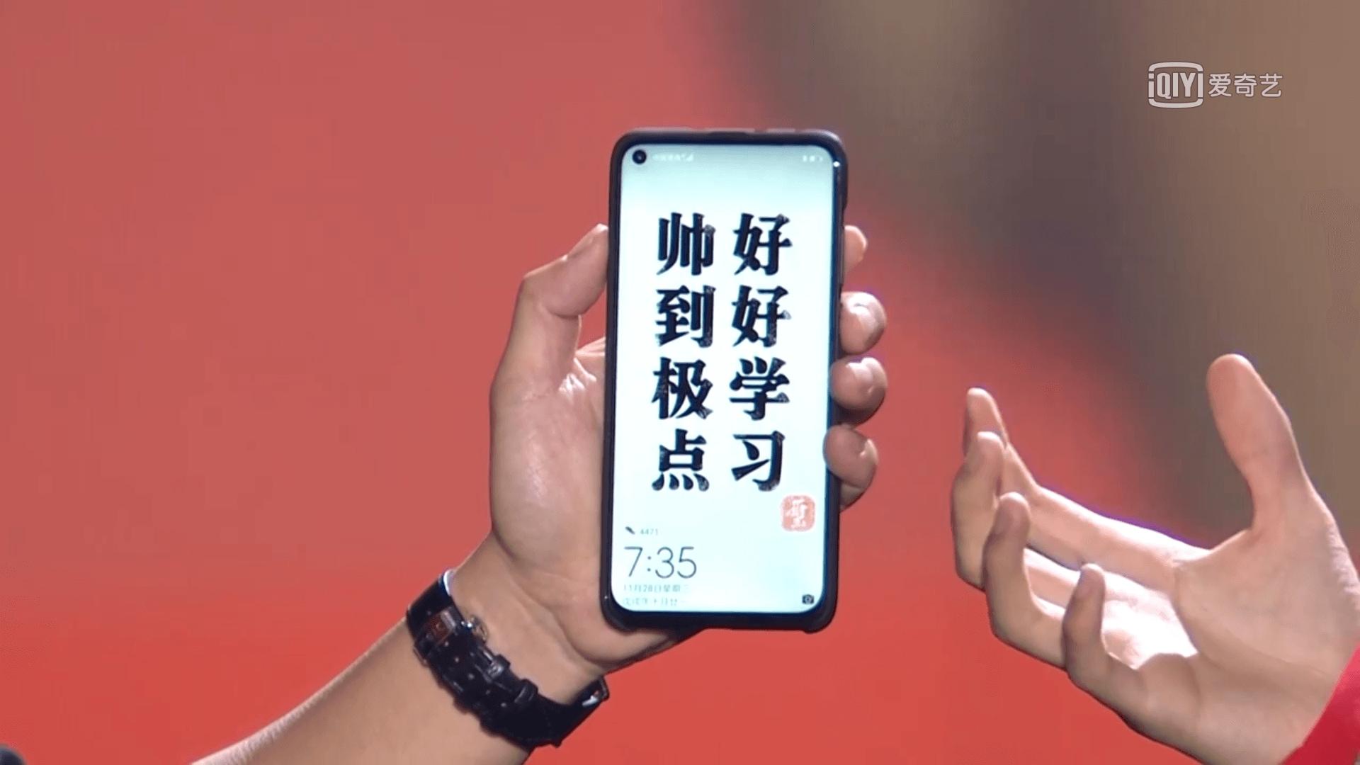 Huawei nova 4 il primo smartphone col buco si mostra for Cabine nel buco del jackson