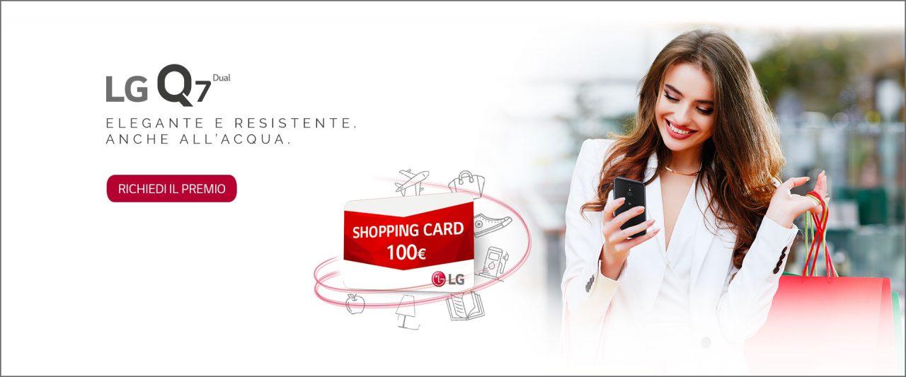 Shopping card da 100€ in omaggio con l'acquisto di LG Q7 dual SIM! (aggiornato)