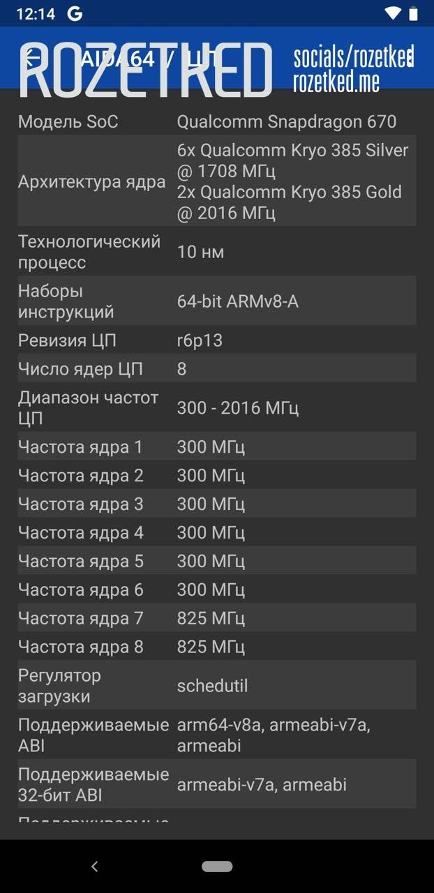 pixel 3 sargo specs (4)