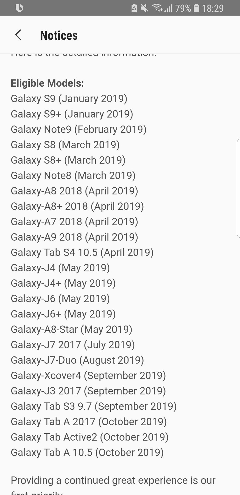 samsung android pie roadmap