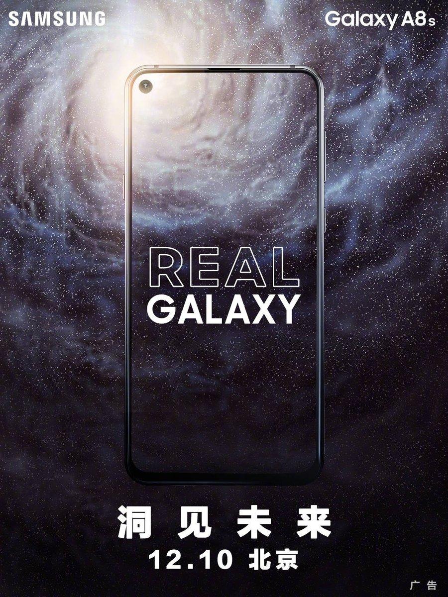 samsung galaxy a8s poster teaser