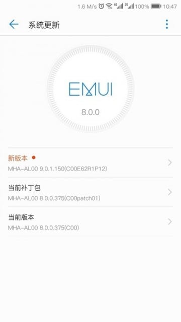 Huawei-Mate-9-Android-9-Pie
