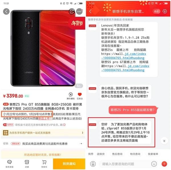 Lenovo_Z5_Pro_GT_JingDong_llyd9x