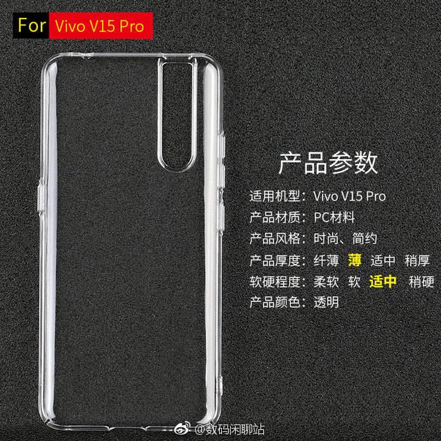 Vivo-V15-Pro-case-1