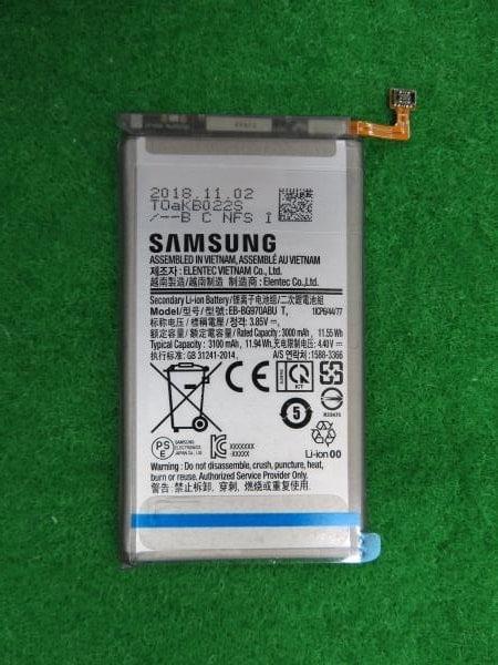 samsung-galaxy-s10-sm-g970-batterij-capaciteit