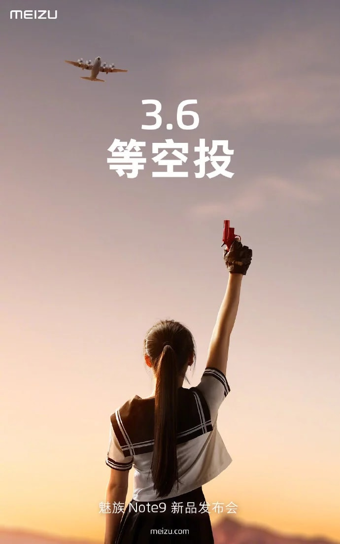 Meizu-Note-9-launch-poster