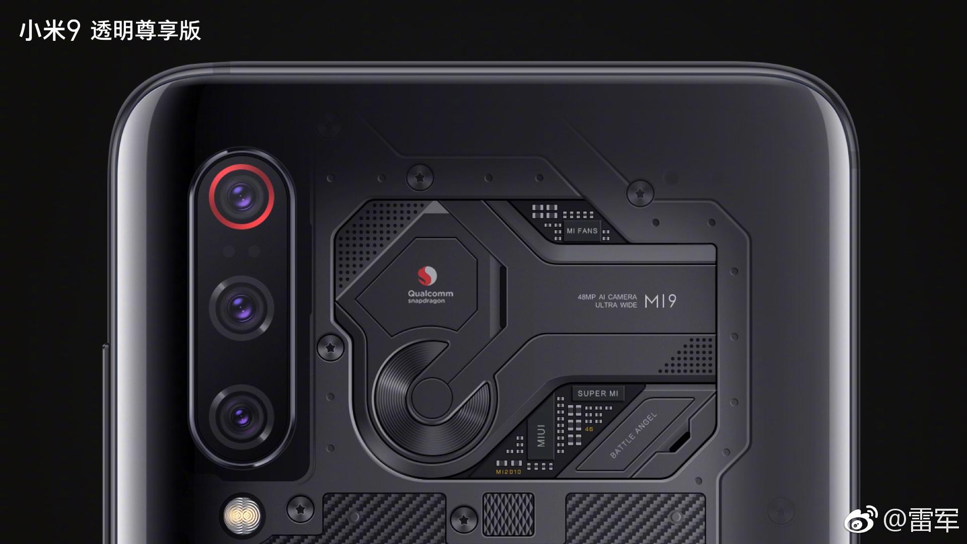 Xiaomi Mi9 Explorer Edition (1)