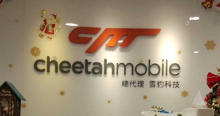 Le app 'incriminate' di Cheetah Mobile ricompaiono sul Play Store sotto mentite spoglie
